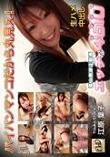 H4610 – ori1356 – Youko Ehara