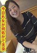 Tokyo Hot – k1075 – Ayu Sawai